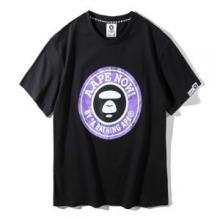 春夏限定セール新品A BATHING APEアベイシングエイプ tシャツロゴプリントシンプルカジュアル半袖2色可選