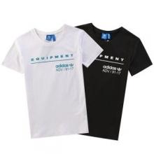 半袖Tシャツ  2色可選 2018新作新品 アディダス adidas 今GETしたい