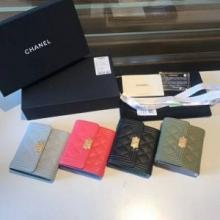 2018爆買い新作登場 シャネル CHANEL 多色選択可三つ折り財布高品質な新品