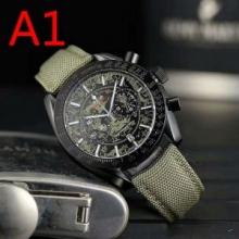 日本輸入クオーツムーブメント ランキング1位 多色可選 高い機能性 男性用腕時計 オメガ OMEGA