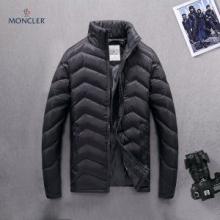 2018年最新人気 ファッション新作 モンクレール MONCLER  2色可選  ダウンジャケット メンズ