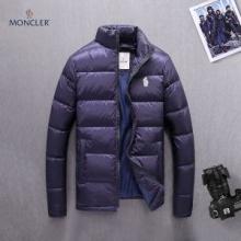 保温性も抜群 モンクレール MONCLER  2色可選  ダウンジャケット メンズ 2018新作新品 季節限定販売