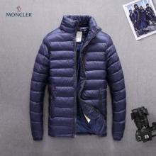 破格の激安セール モンクレール MONCLER   ダウンジャケット メンズ 2色可選 超激レア人気新作