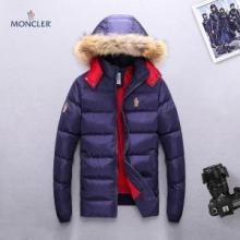 人気すぎて再入荷 ダウンジャケット メンズ  フードづき モンクレール MONCLER  3色可選  注目作品