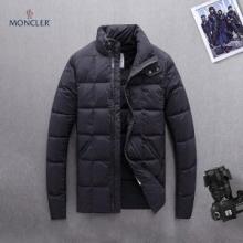 シーンで活躍する モンクレール MONCLER  2色可選  個性的な素材感も魅力 ダウンジャケット メンズ