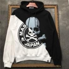 ファッション新作 Mastermin Japan マスターマインドジャパン 秋冬大人気セール 男女兼用 好感度120%