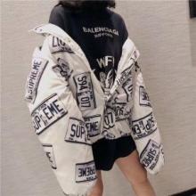 シュプリーム ダウン コピーSUPREMEダウンジャケットダウンコート軽量防風防寒メンズレディース5色可選秋冬品質保証大人気