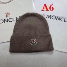 数量限定版人気アイテム ニット帽/ニットキャップ 多色可選 モンクレール MONCLER セール新着?新作