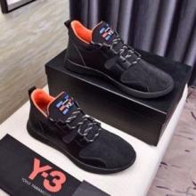 ☆激安お勧め☆Y-3スニーカー 新作 Adizero Runner Sneakers Black サイズ 履き心地 ワイスリー コピー 運動靴 軽量 エレガントスタイル