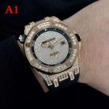芸能人愛用AUDEMARS PIGUETブランド コピー オーデマピゲ 時計 金 ロイヤル オーク オートマティック ウォッチ メンズ 人気 腕時計