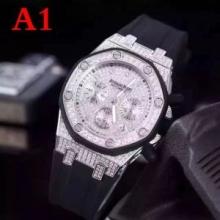 価格の安いAUDEMARS PIGUEコピー ブランド オーデマピゲ 時計 芸能人 ウォッチ 機能性も充実 人気 腕時計 2019トレンド