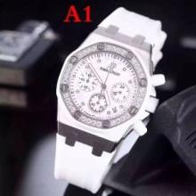 世界最高水準AUDEMARS PIGUET腕時計 オーデマピゲ 風 コピー 安い 販売 ウォッチ レディース 各色 品質高い 新作 限定アイテム