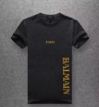 セレブ愛用2019最新 激安 Balmain バルマンtシャツ コピー 人気ファション 快適 着心地のいいサイズ感 ウェア メンズ