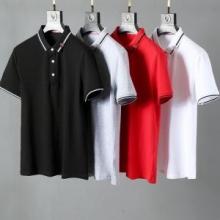 限定価格 早期完売 モンクレール MONCLER Tシャツ/ティーシャツ 4色可選 セレブ愛用 19新作