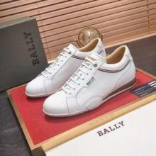 期間限定セール!バリー コピー Bally harlam sneakers 靴 履き心地 スニーカー リラックス感 人気色 シューズ ホワイト