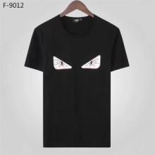 今年も大活躍間違いなし FENDI フェンディ 19春夏追跡付 半袖Tシャツ 2色可選 とっても夏らしいアイテム