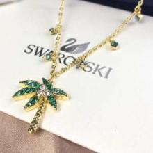 スワロフスキー アクセサリー 通販SWAROVSKIコピー ネックレス ココナッツの木 可愛い安い 高級ブランド プレゼント
