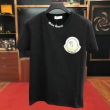 2019年夏抜け感のあるスタイルが完成  モンクレール MONCLER ジュアル感強めの着 Tシャツ/半袖 2色可選