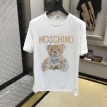19新作限定版プリント  MOSCHINO  お目立ち度の高い新品 2色可選 Tシャツ/半袖特価セール モスキーノ
