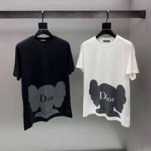 19SS/大人気春夏コレクション  ディオール 根強い人気定番商品 DIOR 2色可選 海外よりお届け 限定品 半袖Tシャツ