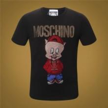2019春夏トレンドNO1 MOSCHINO 2色可選 人気商品 Tシャツ/半袖モスキーノネックライン男女兼用