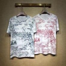 2色可選 夏季新作セール ディオール DIOR 19SS 春夏最新作 海外発 半袖Tシャツ スタイリッシュなスタイル