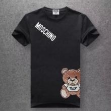 デイリー使いに実用性抜群 Tシャツ/半袖モスキーノ優しいフィット感2019新作新品 MOSCHINO  3色可選