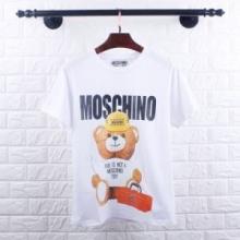 おしゃれ度をUPする新着 2色可選 19春夏新作入手困難の大注目トレンド モスキーノ MOSCHINO Tシャツ/半袖 快適な着心地乾きやすい