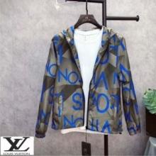 大人コーデにおすすめLouis Vuittonモノグラム ウィンドブレーカー ヴィトン コピー 激安 ジャケット メンズ 秋冬定番新作