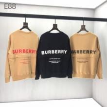 バーバリー BURBERRY 2019-20年秋冬モデル最新のおすすめ 2色可選 お手頃高品質な人気ブランド プルオーバーパーカー きれいめ大人スタイルサイズ感
