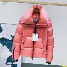 【2019秋冬トレンド】大人っぽさや重厚感をカジュアル MONCLER モンクレール 3色可選 ダウンジャケット トレンド感アップ