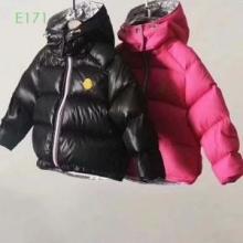 暖かさと軽い着心地を両立させている  MONCLER 2色可選 ダウンジャケット双面可用 モンクレール 秋冬を彩る一着
