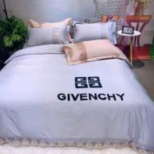 寝具4点セット ジバンシー GIVENCHY 2019秋冬着こなし方おすすめ 大人気のブランド安い買い物