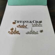 ピアス 秋冬注目されるアイテムランキング  ティファニー Tiffany&Co 【2019-2020秋冬】防寒着の最新おすすめ 2色可選  ちょっと大人の印象