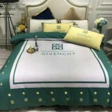 ジバンシー GIVENCHY 寝具4点セット2019-20秋冬ファッションを楽しみ  実用性にも優れた秋冬新作