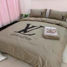 四季通用 高級ルイヴィトン 布団カバーコピー Louis Vuitton 寝具速乾 抗菌防臭対策4点セット 人気ランキング一番