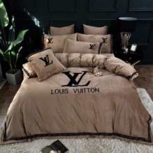 寝具 通販 安いおすすめヴィトン スーパーコピー 布団カバーセット おしゃれ Louis Vuitton 丸洗いできる布団ベット用