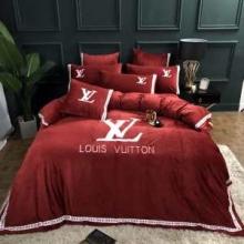人気安いおすすめ布団カバーセット ヴィトンコピー 寝具おしゃれ4点セット Louis Vuitton シングル カップル高品質新品