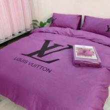 優しい肌触りルイヴィトン 布団カバー ブランド コピー 激安 Louis Vuitton 寝具4点セット 高級パープル 耐久性抜群おすすめ