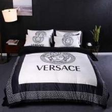 お買い得なオススメ激安新作 ヴェルサーチ コピー寝具 セット人気ランキングブランドVERSACE SUSTAINABLE LOGO布団セット 高級
