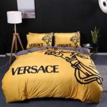 寝心地に使いやすいヴェルサーチ コピー 寝具カバー セットVERSACE EMBROIDERED MEDUSA 安い 布団カバー 4点セット