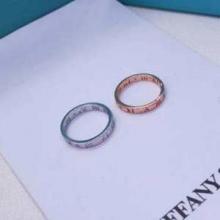2色可選 バランスの取れたコーデスタイル  リング/指輪 お洒落が楽しめる秋冬新品 ティファニー Tiffany&Co 今季の人気アイテム限定セール