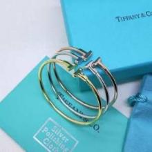 ブレスレット おすすめ秋冬人気ブランド紹介 ティファニー 2019-20年秋冬モデル最新のおすすめ Tiffany&Co 3色可選