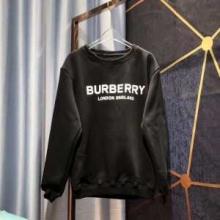 スタイリッシュでおしゃれ秋冬新作Burberryロゴプリント  バーバリー コットンスウェットシャツエレガント80113571