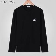 様々なコーデに合わせやすいベーシック スーパー コピー 長袖tシャツ ブランド コピー メンズ 服 コピー ホワイト ブラック おすすめ 激安