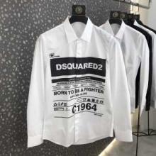 シャツ D SQUARED2 メンズ 軽やかな印象に見せるアイテム ディースクエアード コピー 通販 ホワイト プリント 着こなし 最低価格