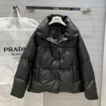 プラダ PRADA 大人っぽい雰囲気が感じ ダウンジャケット 今季らしい着こなし存在感 2色可選 人気ランキング2019秋冬新作