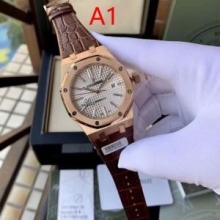 オーデマピゲ 時計 最高額 メンズ 人気 コピー AUDEMARSPIGUETブランド 腕時計 卓越性 高品質 新品 2019格安取り入れたい