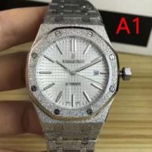 長く愛せる高級ブランド オーデマピゲ コピー 時計AUDEMARSPIGUET通販 オーク オートマティック メンズ 革新的な腕時計