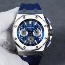 スイス高級 腕時計 オーデマピゲ コピー ロイヤル オーク オフショア クロノグラフAUDEMARSPIGUET 時計 メンズ おすすめ